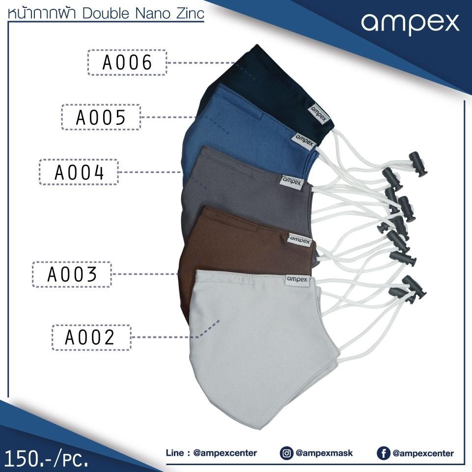 ampex mask 3D A002-A006