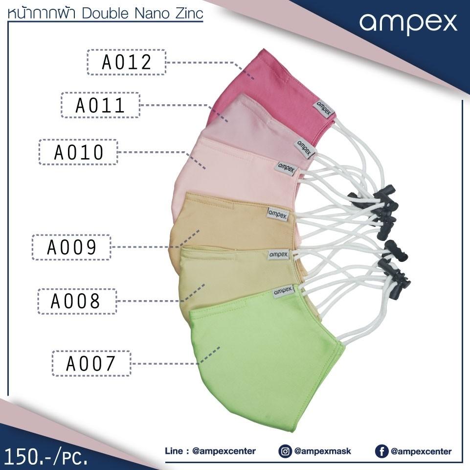 ampex mask 3D A007-A012