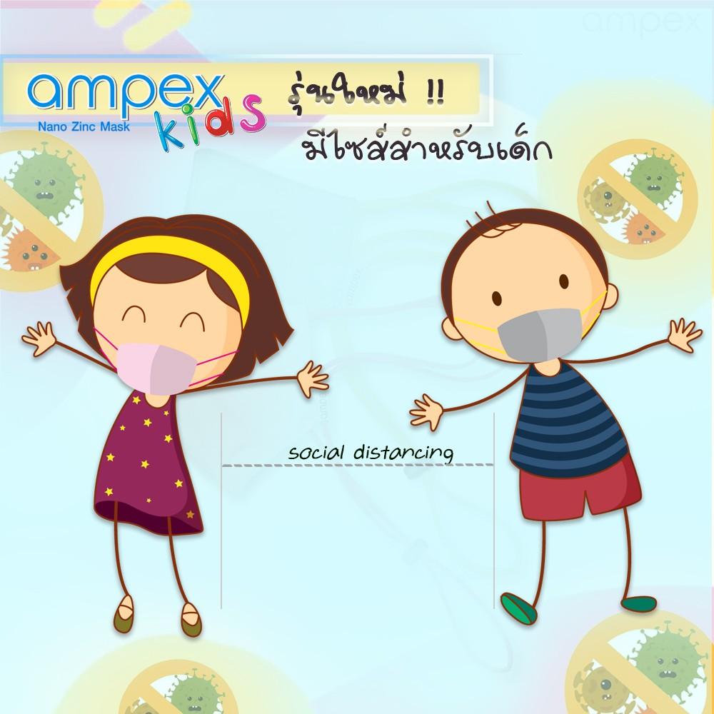 ad kid2
